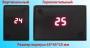 Скутерок-Т1. Термометр электронный в корпусе