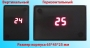 Универсальный термометр электронный в корпусе Скутерок-Т1У