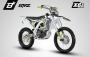Мотоцикл BRZ X6A 250cc 21/18 + подарок