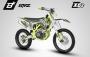 Мотоцикл BRZ X6S 250cc 21/18 + подарок