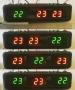 Скутерок-Т3(у) люкс. Прибор с 3 электронными термометрами.