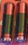 Ручки руля NCY красные (копия, производство КНР)