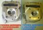 Головка цилиндра с увеличенными клапанами TW